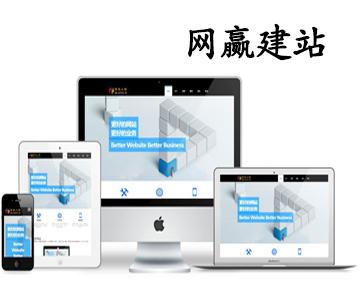 淄博网站建设应避免恶意竞争--网赢技术